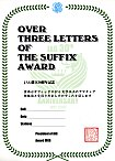 Over Three Letters of The Suffix Award