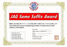 JAG Same Suffix Award